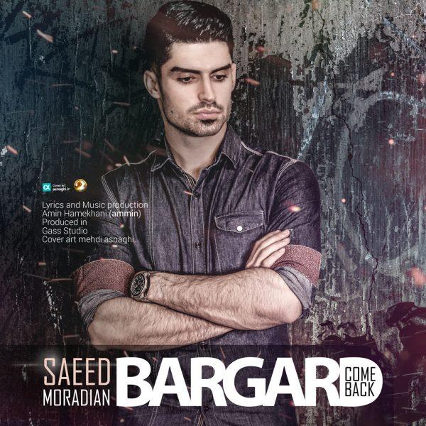 Saeed Moradian - Bargard