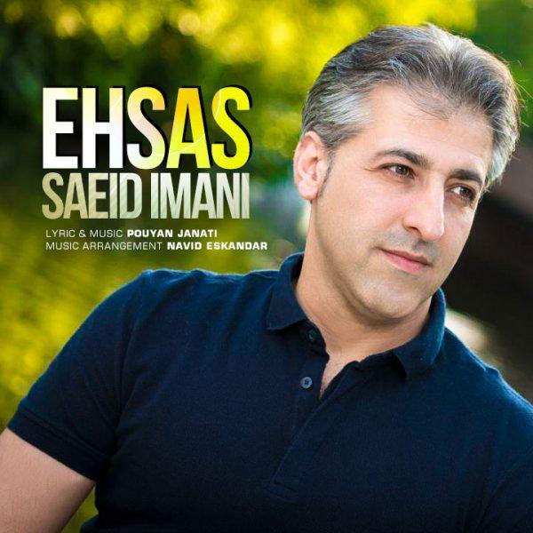 Saeid Imani - Ehsas
