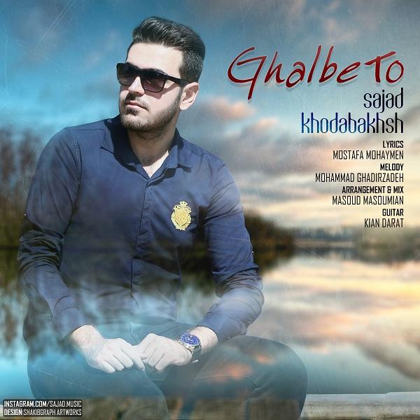 Sajad KhodaBakhsh - Ghalbe To
