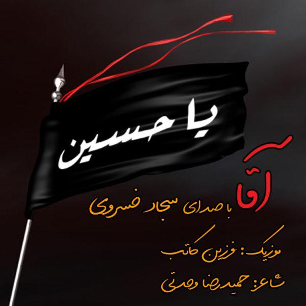 Sajad Khosravi - Agha
