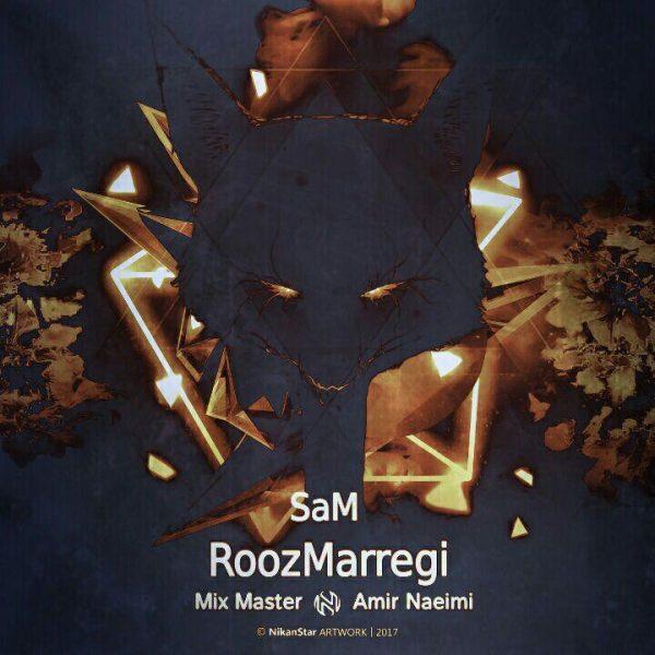 Sam - Roozmarregi