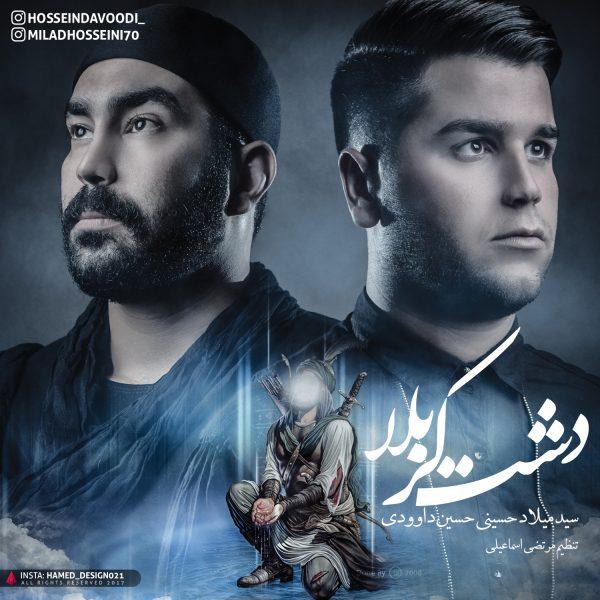 Seyed Milad Hosseini & Hossein Davoodi - Dashte Karbala