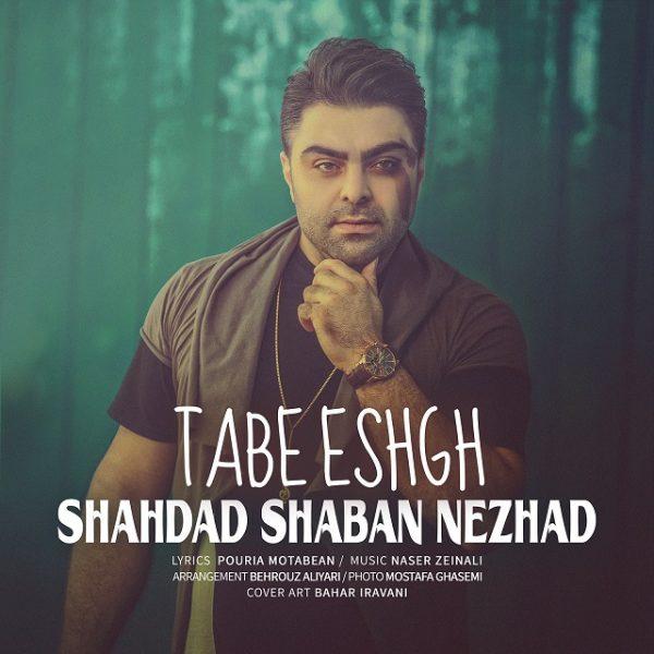 Shahdad Shaban Nezhad - Tabe Eshgh