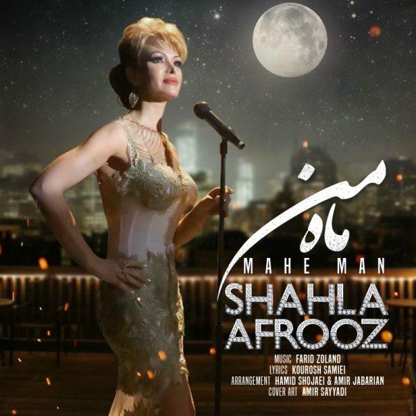 Shahla Afrooz - Mahe Man