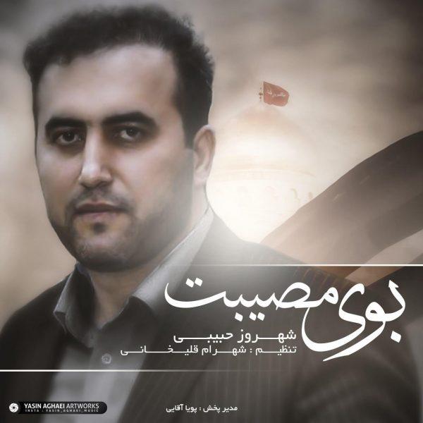 Shahroz Habibi - Boye Mosibat