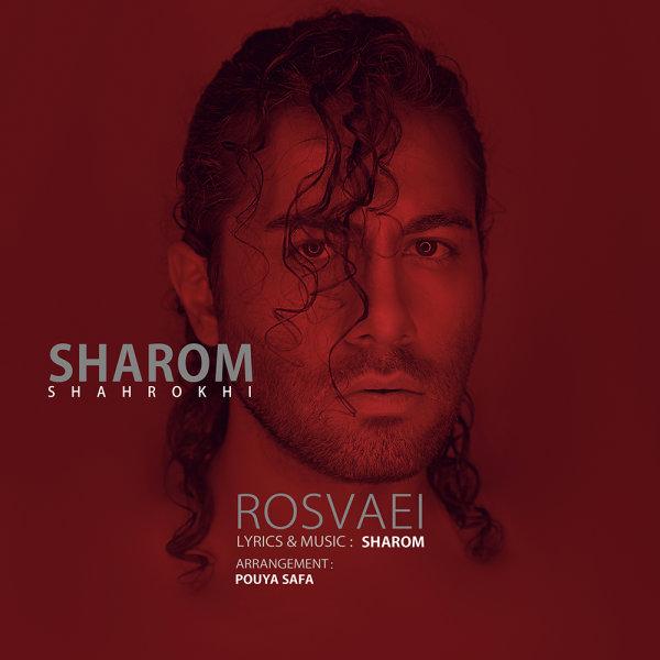Sharom - Rosvaei