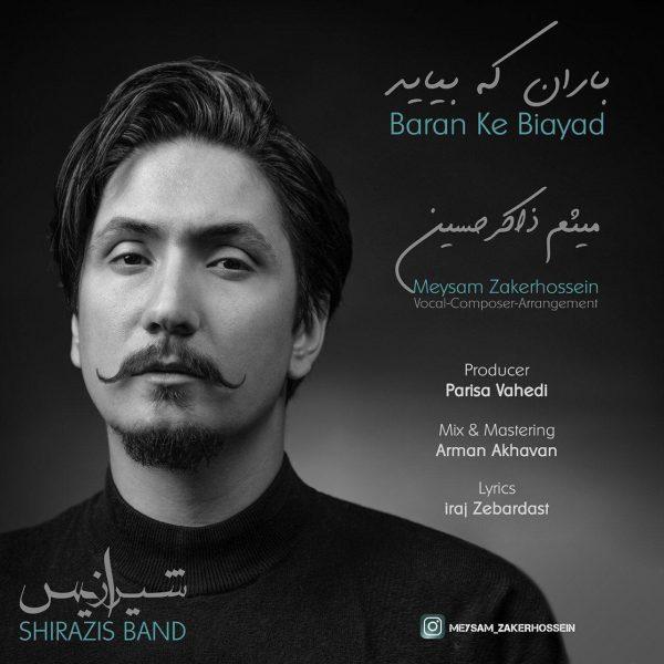 Shirazis Band - Baran Ke Biayad