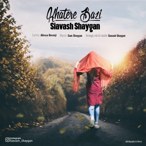 Siavash Shaygan - Khate Bazi