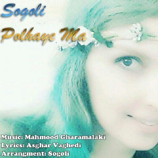 Sogoli - Polhaye Ma