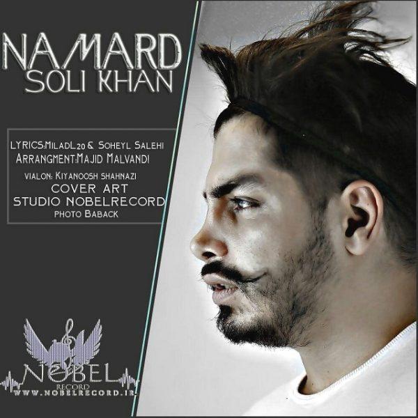 Soli Khan - Namard