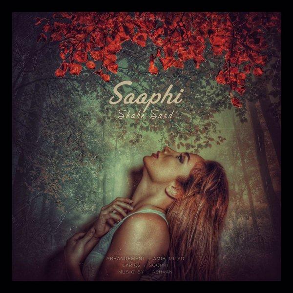 Soophi - Shabe Sard