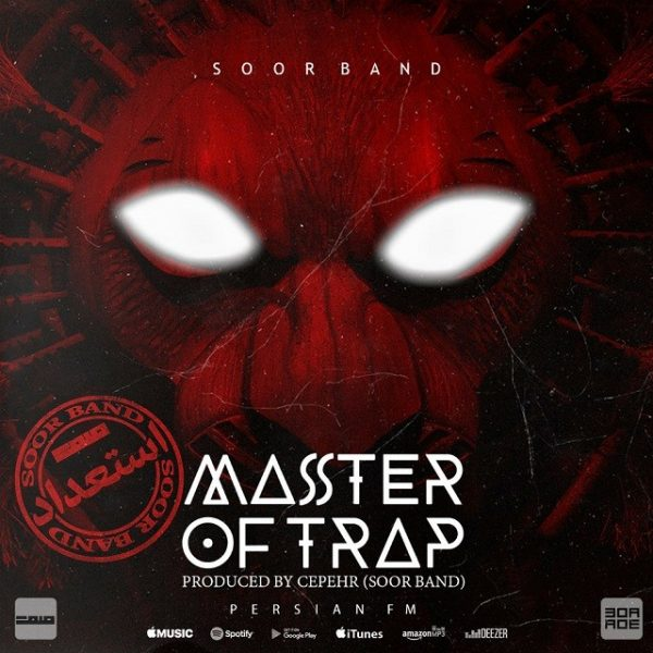 Soor Band - Master Of Trap