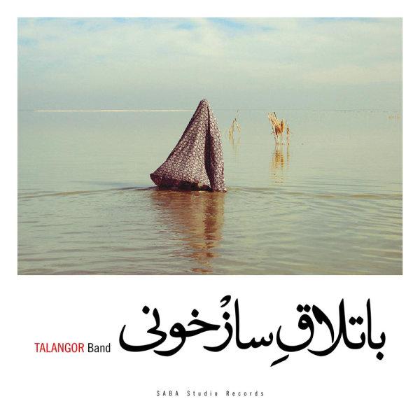 Talangor Band - Hame Hasti