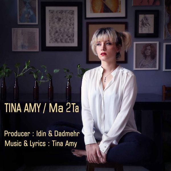 Tina Amy - Ma 2Ta