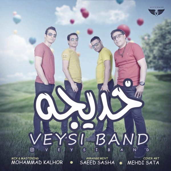 Veysi Band - Khadije
