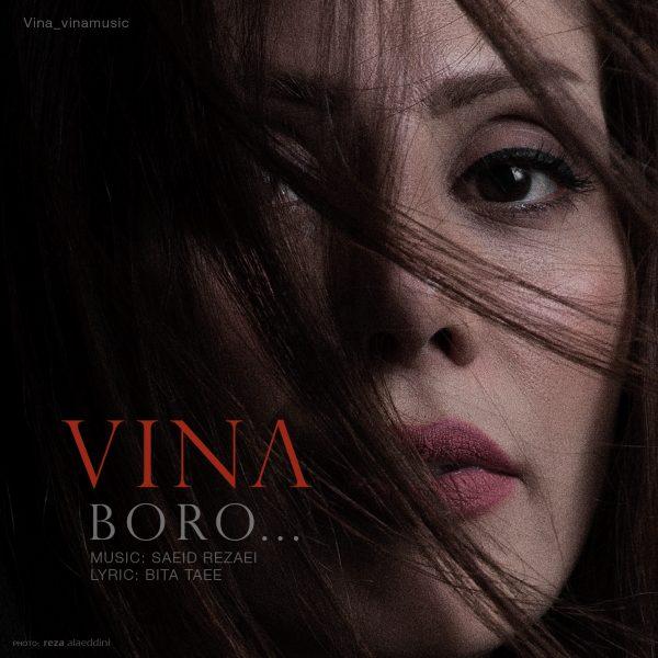Vina - Boro