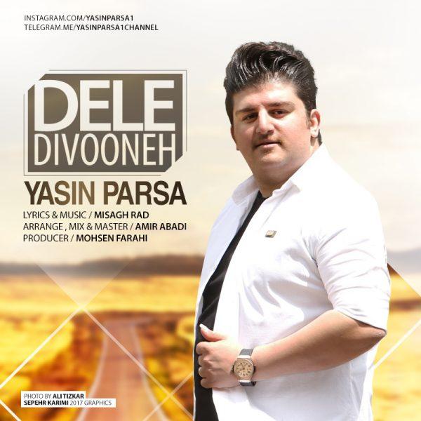Yasin Parsa - Dele Divooneh