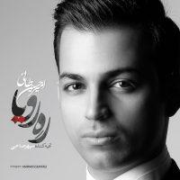 Amir Hossein Taei – Rah-e Roya