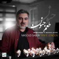 Masoud Saberi – Tame Jonoon