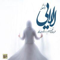 Raheleh – Lalayi