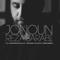 Reza Sarabi – Jonoun