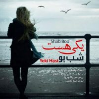 Shab Boo – Yeki Hast