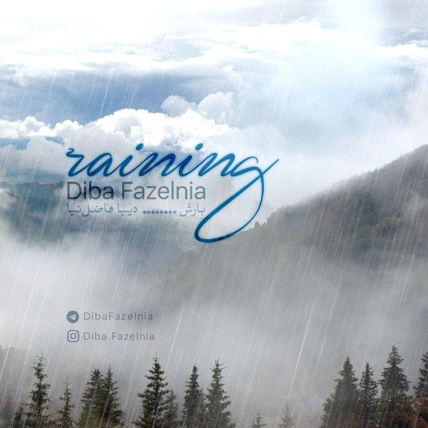 Diba Fazelnia - Raining