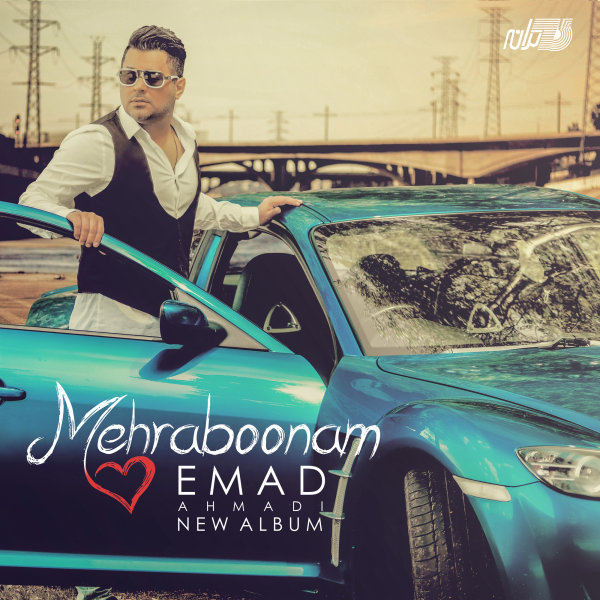 Emad - Azabam Nadeh