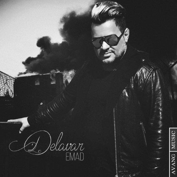 Emad - Delavar