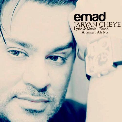 Emad - Jaryan Chie