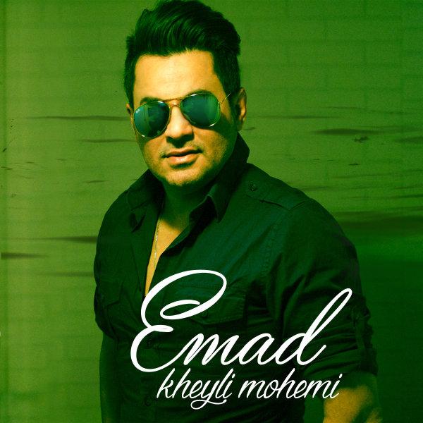 Emad - Kheyli Mohemmi