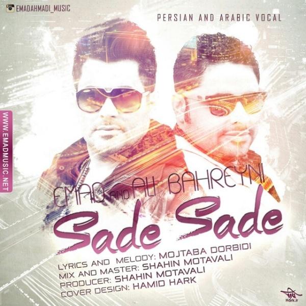 Emad - Sade Sade (Ft Ali Bahreyni)