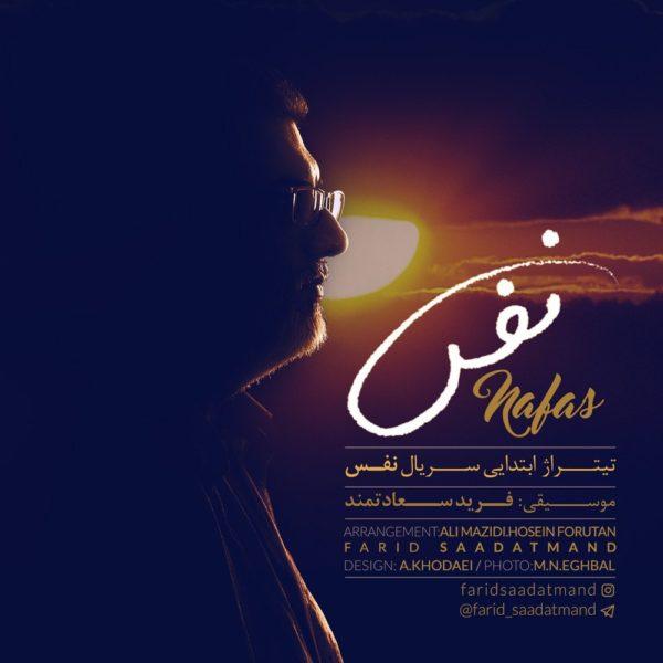 Farid Saadatmand - Nafas