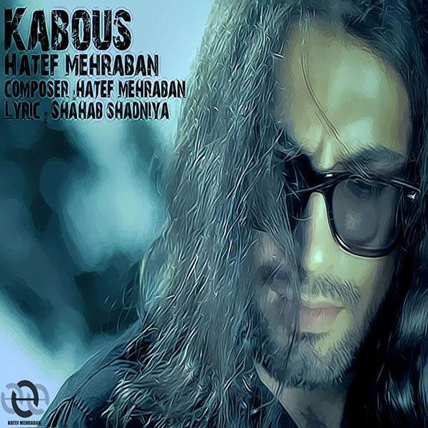 Hatef Mehraban - Kabous