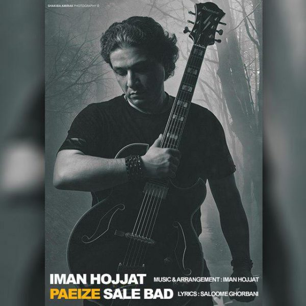 Iman Hojjat - Paeize Sale Bad