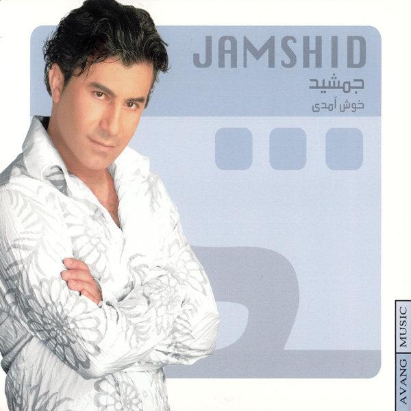 Jamshid - Hamsar