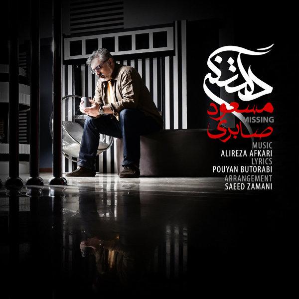 Masoud Saberi - Deltangi
