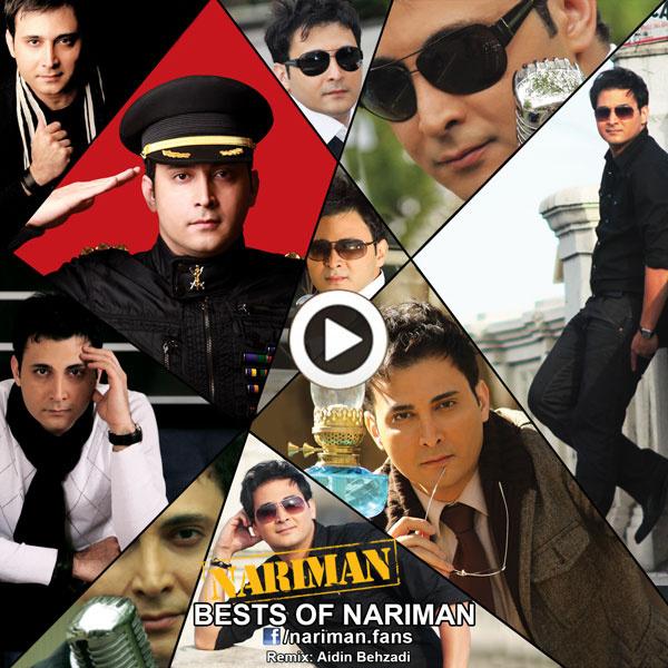 Nariman - Best of Nariman (Aidin Behzadi Remix)