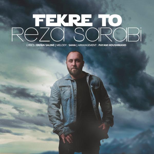 Reza Sarabi - Fekre To