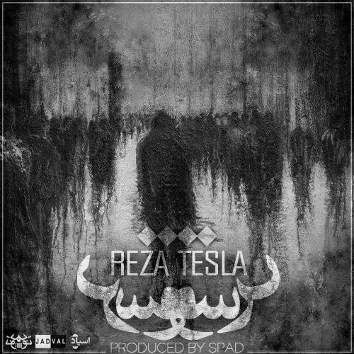 Reza Tesla - Tarsoo