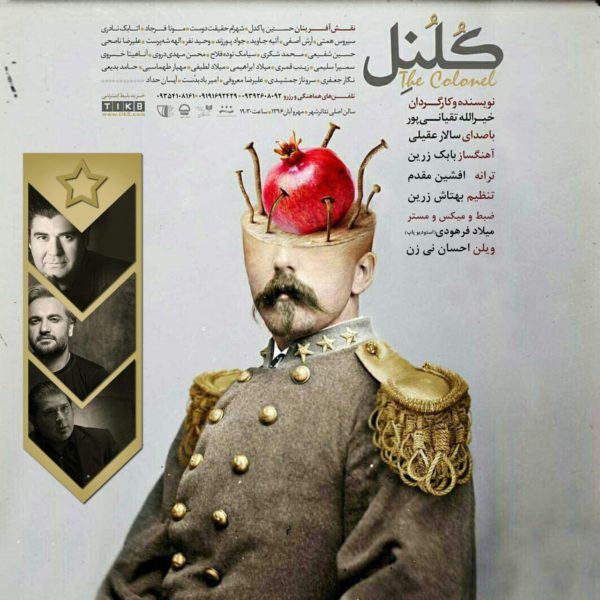 Salar Aghili - Colonel