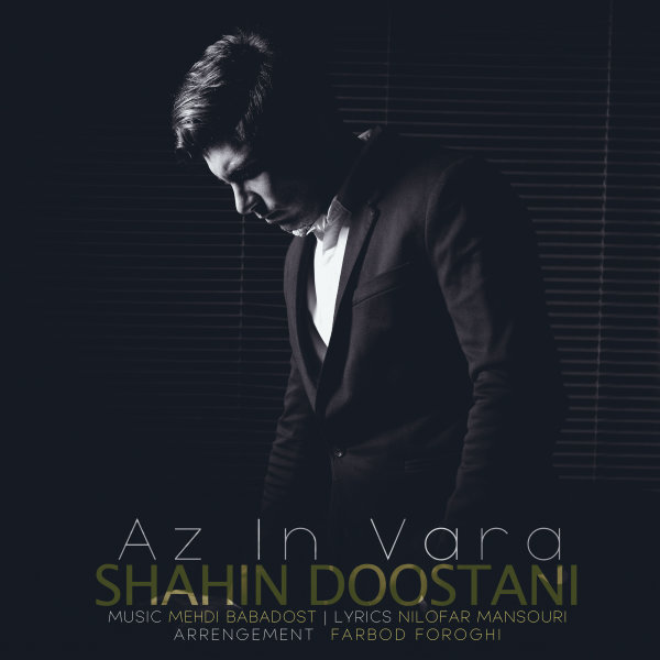 Shahin Doostani - Az In Vara