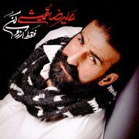 Alireza Ghomayshi – Faghat Arezoo Kon