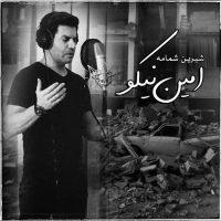 Amin Nikoo – Shirin Shamameh