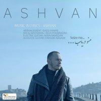 Ashvan – Mano Daryab
