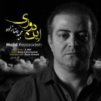 Majid Rezazadeh – In Doori