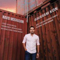 Navid Moghadam – Bavaram Kon