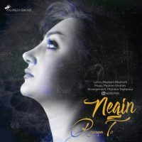 Negin – Royaye To