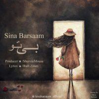 Sina Barsaam – Bi To