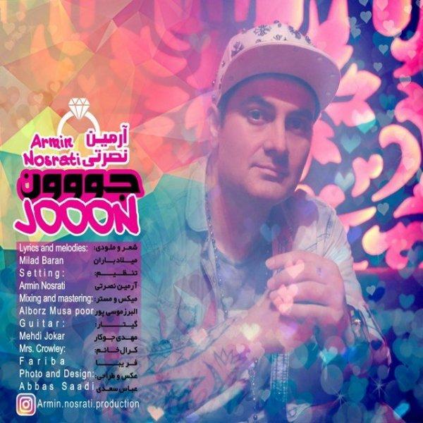 Armin Nosrati - Joon